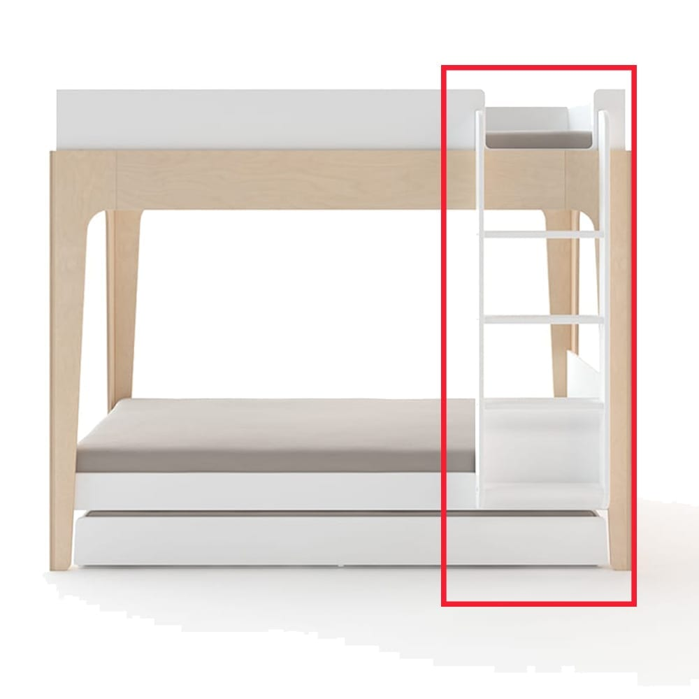 Oeuf  NYC – Vertical Ladder for Junior Bunk Bed – Perch – White